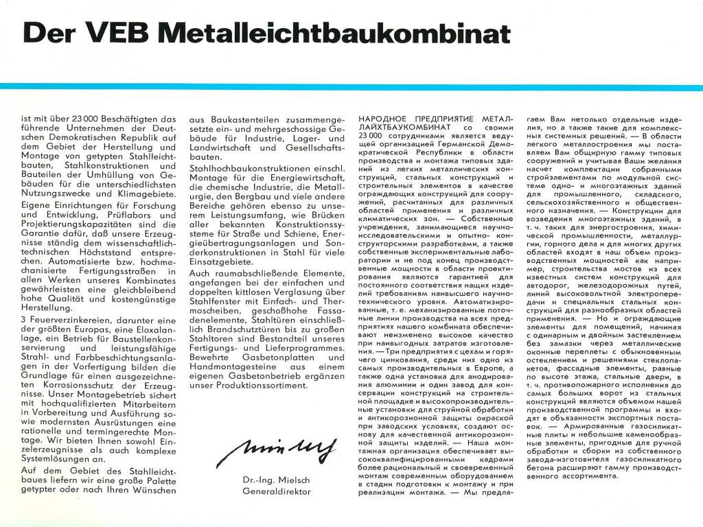 02_Der VEB Teil1